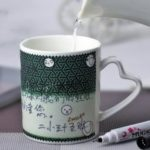 Unique DIY Magic Writing Color Changing Mug