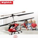 SYMA S107H Three-way Fixed-altitude Helicopter RC Camera Drone Quadcopter – Red and Yellow 1Ps