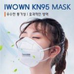Iwown KN95 Face Mask PM2.5 Anti-fog Strong Protective Mouth Mask