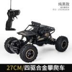 Large Alloy Mountain Climbing Car Big Foot Four Wheel Drive Off Road Remote Control Car Toy Model for Children