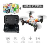 Mini Luggage Folding UAV Four Axis Aircraft Aerial Remote Control Airplane Toys For Children