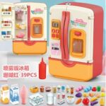 Children Family Kitchen Pretend Play Toy Kit Cook Rice Simulation Rice Pot Electric Furnace Refrigerator Small Appliance Toys