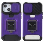 Removable Lens Shield Design Hybrid Phone Case Cover Shell with Card Holder for iPhone 13 6.1 inch – Purple